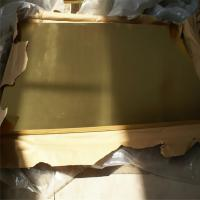 China C21000 Pure Copper Sheet Brass Plate 1500mm Width wholesale
