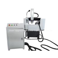 China Half Closed Metal Mold CNC Engraving Machine 4 Axis wholesale