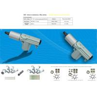 China Motor for Central Locking System wholesale