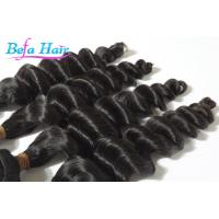 China Spiral Curl 20-22 Inch Mongolian Hair Extensions , Dark Red / Chocolate Hair Weave wholesale