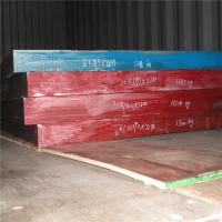 China Durable SKS3 1.2510 O1 Special Tool Steel Flat Plate With Length 3-6m wholesale