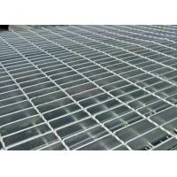 China Smooth Stainless Steel Bar Grating For Electricity Generating Station wholesale