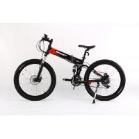 China AOWA Electric Motorized Bicycles Safety Electric Folding Bikes With 26''-1.95 Tire wholesale