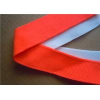 Quality Custom Woven Jacquard Ribbon , 100% Polyester jacquard elastic ribbon Eco for sale