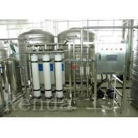 China RO Small Water Filter /Pure RO Water Treatment System Reverse Osmosis Water Purifier wholesale