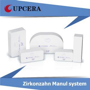 China CE Yttria Stabilized Zirconia Ceramic , Zirconium Oxide Ceramic Fully Stabilized Zirconia wholesale