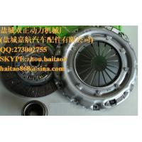 Buy cheap Clutch kit from wholesalers