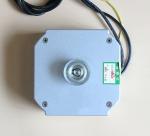 China Power 43.5W 180RPM Mini Size Elevator Door Motor For Lift Door Driver wholesale
