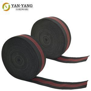 China Manufacturer Wholesale Furniture Accessory Furniture Webbing Sofa Elastic Webbing wholesale
