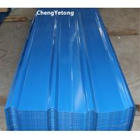 China PU Coating  Corrugated Steel Roofing Sheets , Exhibition Pavilion Color Coated Profile Sheet wholesale