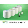 China Ring Spun 100% Virgin Polyester Spun Yarn For High Speed Sewing Machine wholesale