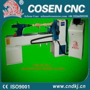 China wood round sticks machine from cnc wood lathe factory of China wholesale