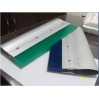 China aluminum handle screen printing squeegees wholesale
