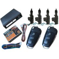 China Waterproof Vehicle Central Locking System , 1 Master 3 Slaves Trunk Open Automatic Car Door Lock System wholesale