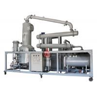 China DIR Series Used Car Oil Filtration Machine / Waste Engine Oil Recycling Machine on sale