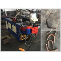 China Multi Layer Mould Metal Pipe Bending Machine , Automatic Tube Bender For Wheel Chair Manufacturing wholesale