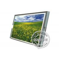 China 19 Inch Industrial High Definition Frameless Lcd Monitor , Ultra - Slim Panel wholesale