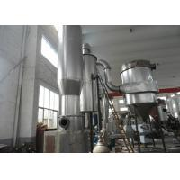 China Pharmaceutical Carbon Steel Air Dryer Machine High Heat Transfer Coefficient on sale