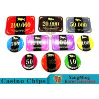 China 3.3mm Thickness Professional Poker Chips With Aluminum Security Chips Case wholesale