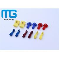 China 12 - 10 AWG Wire Connectors Yellow Color Quick Splice Wire Crimp Terminals wholesale