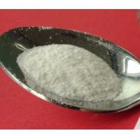 China SMBS Sodium Metabisulfite Industrial Grade Printing Mordant Na2S2O5 min 97% Purity on sale