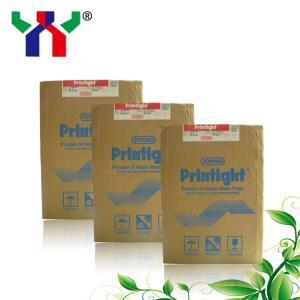 China KF95GC Japan TOYOBO Printing resin plate nylon printing plate on sale