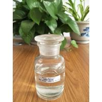 China Elaborate Medicine Grade Sodium Methoxide Methanol Colourless Liquid wholesale