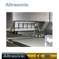 China Robotic Inline 20KHZ  Ultrasonic Food Cutter  With Multiple Length Titanium Alloy wholesale