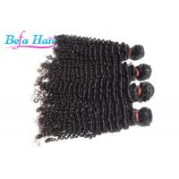 China Smooth Kinky Curly Grade 7A Virgin Hair , Red / Blonde Brazilian Human Hair Wefts wholesale