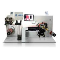 China Rewinding Inspection Machine for Soft Cigarettes---Looking for Agency on sale