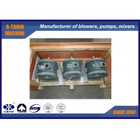 China DN32 1.5KW HC-401S Rotary Air Blower for family sewage Aeration wholesale