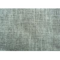 China Grey Plain Woven Fabric 100% Polyester Blackout For Home Textile wholesale