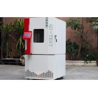 China Cold Balanced Control Vertical Temperature and Humidity Alternate Energy Efficiency Test Chamber wholesale