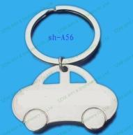 China Metal Keychains & Gifts wholesale