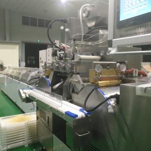 China Electric Softgel Paintball Machine High Efficient Encapsulation Large Scale wholesale