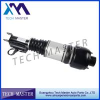 China Left Shock Absorber Mercedes-benz Air Suspension Parts W211 2113209313 2113206113 wholesale