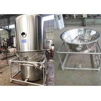 Quality Low Noise Fluidized Bed Equipment , Continuous Fluid Bed Dryer Big Production Capacity for sale