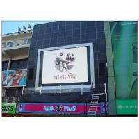 China 6m x 4m Electronic Advertising Water Proof Outdoor TV Screen 1R1G1B P8 / P10 wholesale