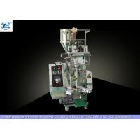 China Vertical Auto Packaging Machine For Small Pouch Snacks / Sunflower Seeds wholesale
