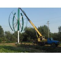 China 10KW wind turbine on sale