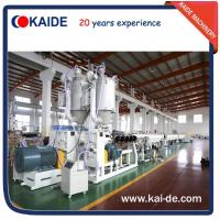 China 75-160mm PPR Glassfiber PPR pipe production line wholesale