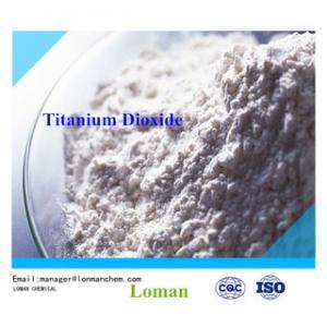 China Rutile Titanium Dioxide LA200,,White Pigment Rutile Titanium Dioxide on sale