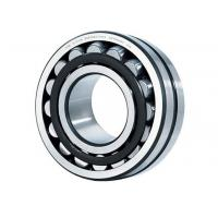 China 2CS Industrial Roller Bearings Self-Aligning Rolling Bearing Parts with Metal Cage wholesale