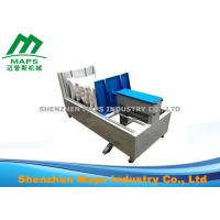 Buy cheap Adjusted Pressing Height Pillow Packing Machine , Pillow Making Machine from wholesalers