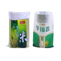 Buy cheap Breathable PP Woven Packaging Bags , Woven PP Bags For 25 KG Rice product
