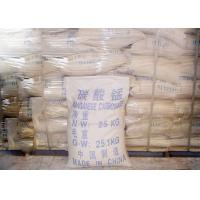 China High purity Manganese Carbonate MnCo3 Industrial Grade Raw Material wholesale