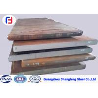 China Annealed Heated Tool Steel Plate , 1.3243 / M35 Tool Steel Low Carbon Content wholesale