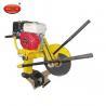 Buy cheap NQG-II rail cutting machine Rail Saw from wholesalers