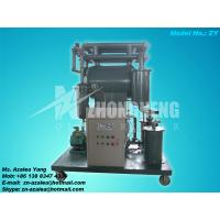 China Series ZY Single-stage Vacuum Insulating Oil Purifier wholesale