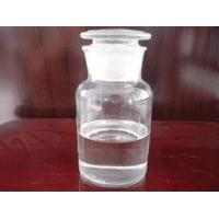 China Attractive high temperature silicone oil  22.5cst IOTA556 for cosmetic CAS 73559-47-4 wholesale